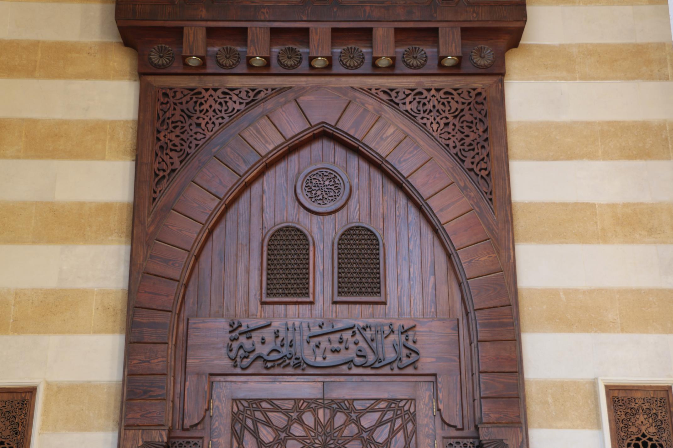 """دار الإفتاء المصرية: تجسيد """"النبي"""" فى الأعمال الدرامية ممنوع شرعًا"""