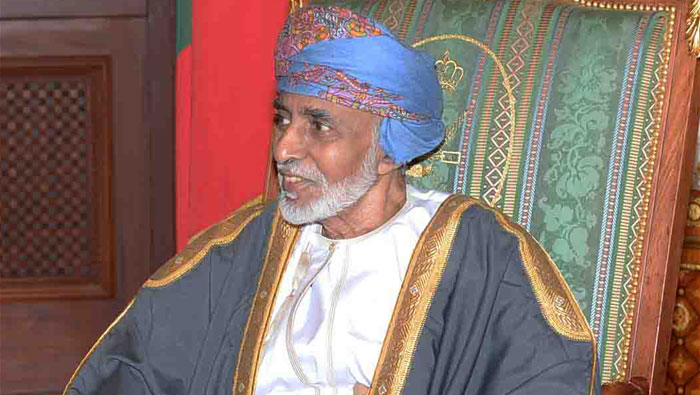 His Majesty approves State Budget 2020