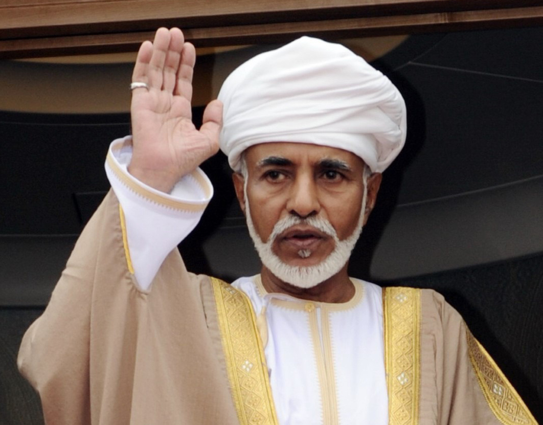 His Majesty Sultan Qaboos passes away: Royal Court statement
