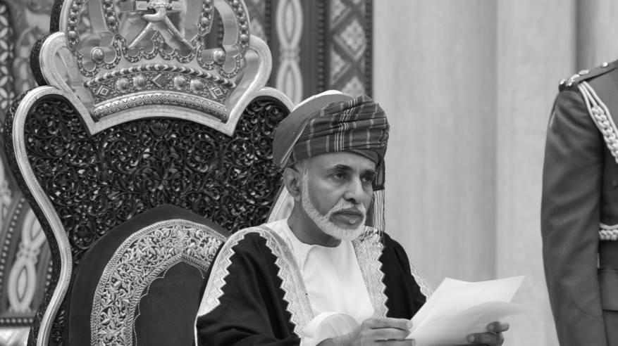 حداد وتنكيس أعلام.. قادة العرب والعالم ينعون المغفور له جلالة السلطان قابوس