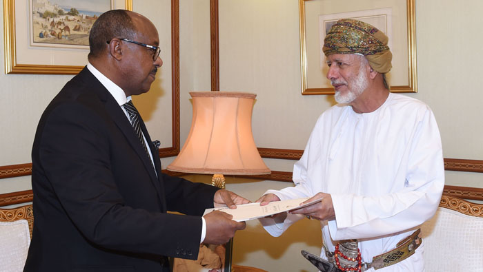 His Majesty receives condolences from Ethiopia