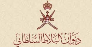 """ديوان البلاط السلطاني يطلق """"البرنامج الوطني لتنمية مهارات الشباب"""""""