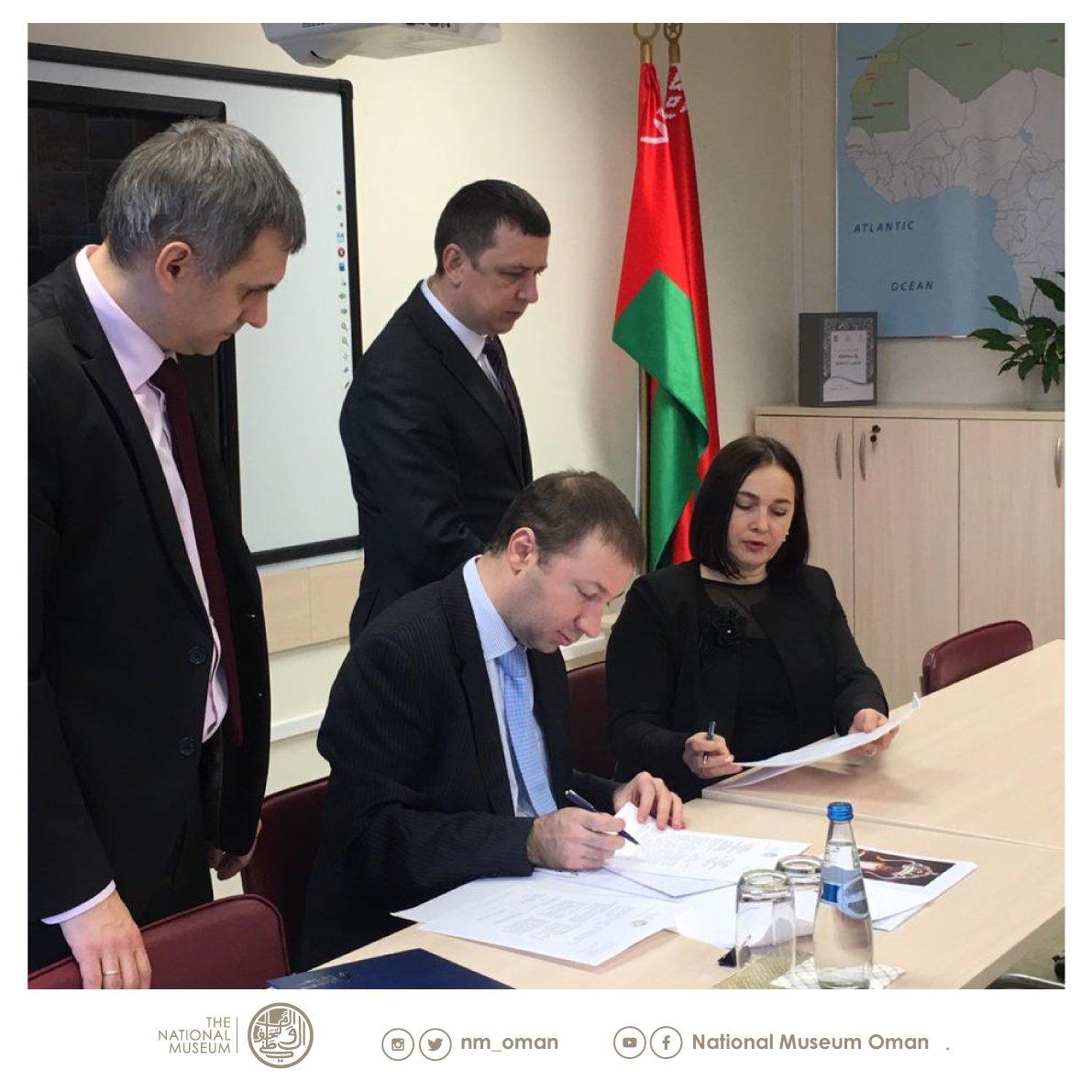 إتفاقية بين المتحف الوطني وجامعة بيلاروس لتدريب الطلبة