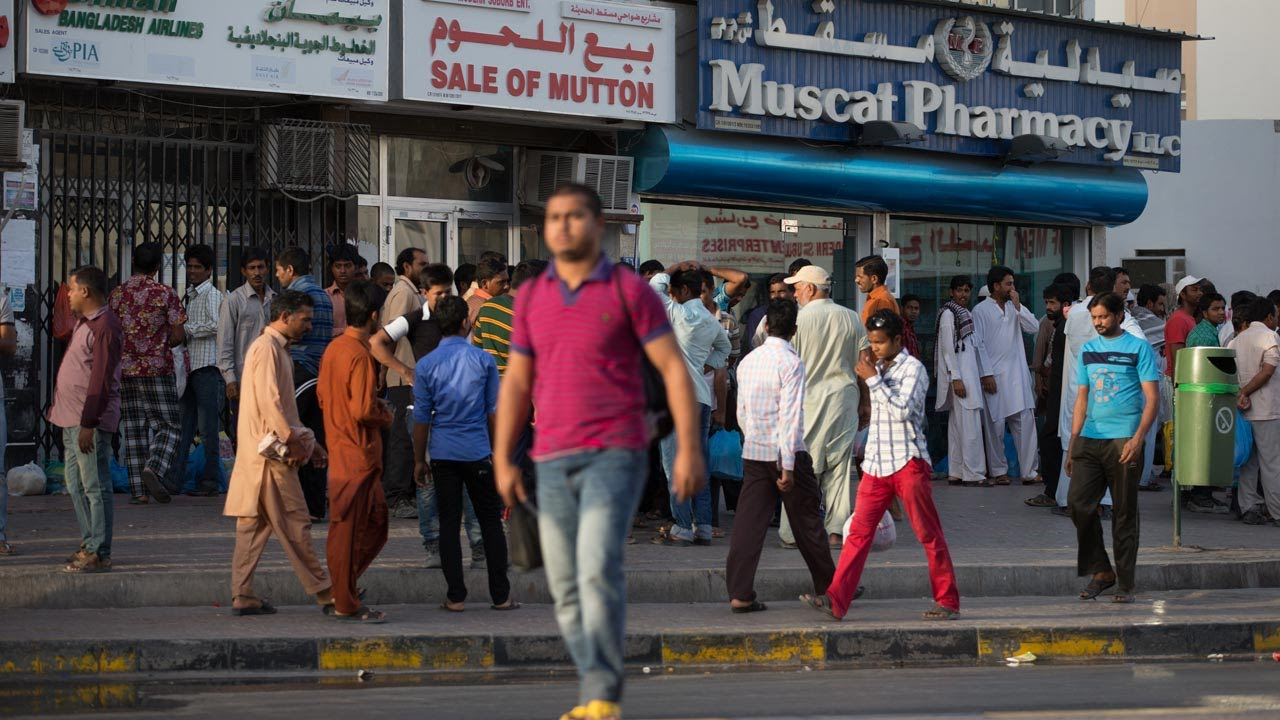 Oman Human Rights Commission issues guideline for expat workers