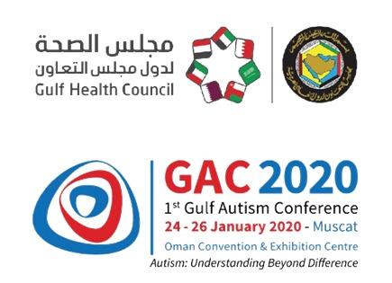 الجمعة .. انطلاق أعمال المؤتمر الخليجي الأول لاضطراب طيف التوحد
