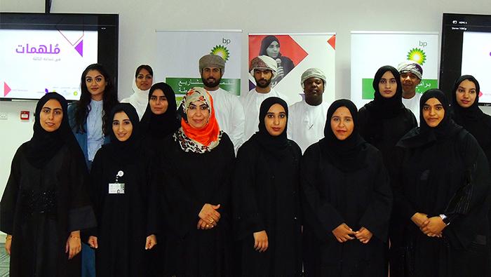 Tawasul launches 'Mulhimat' programme targeting women entrepreneurs in Oman