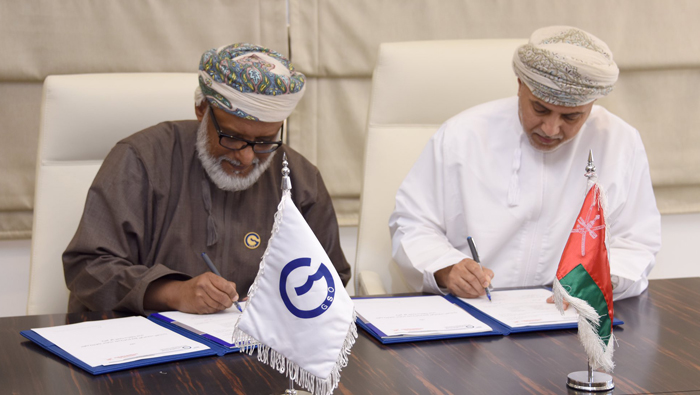 Commerce, Industry Ministry signs operation contract with GSO