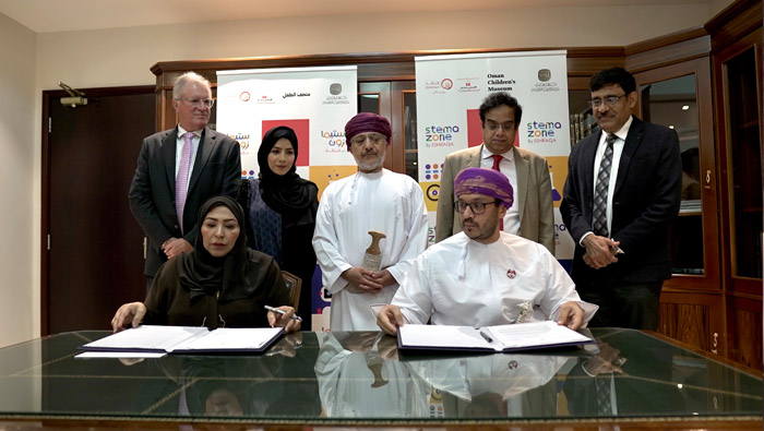 Agreement for StemaZone at Oman Children's Museum