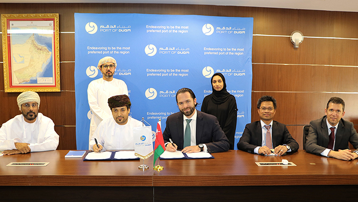 NIMR International and Port of Duqm Company ink pact