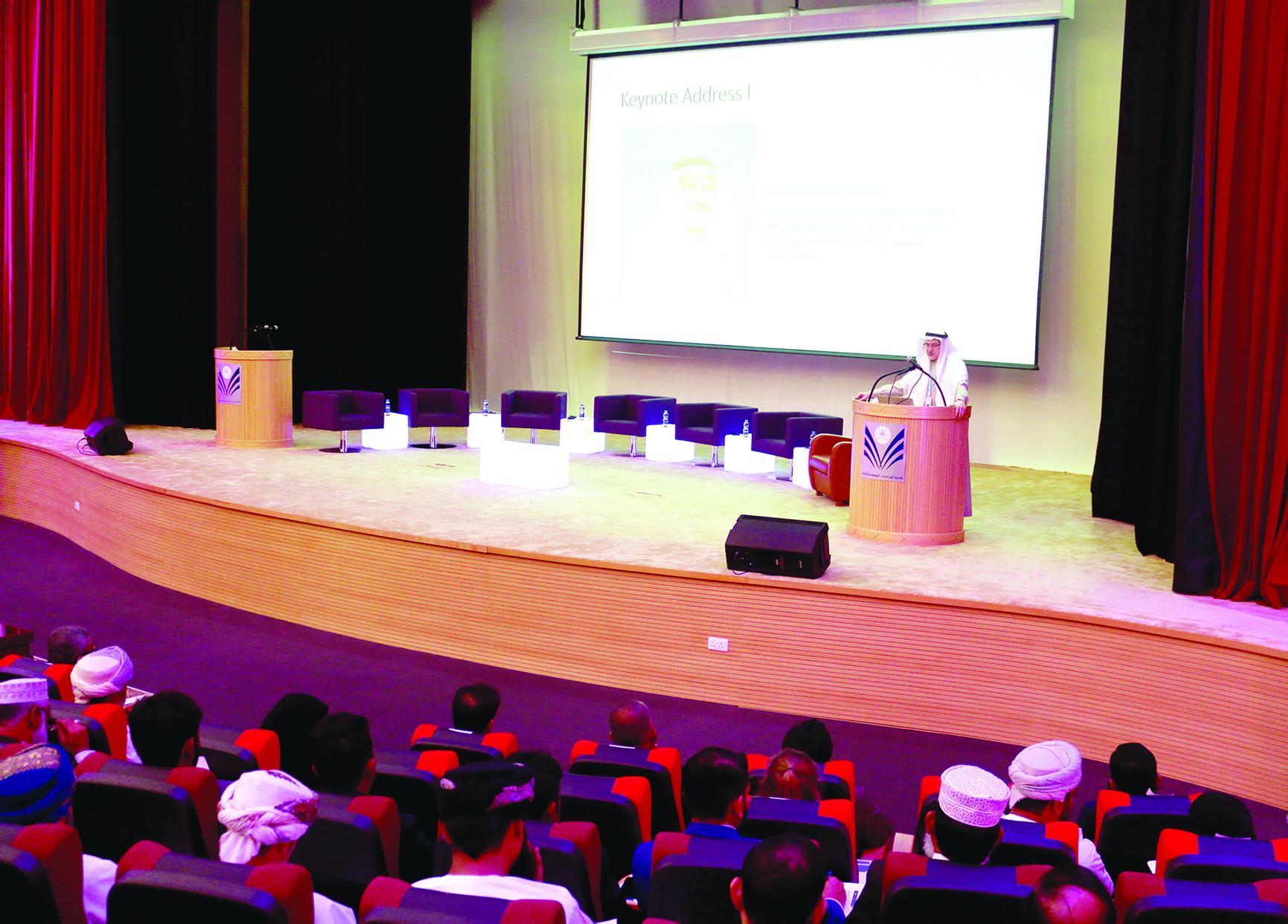منتدى عن التمويل الإسلامي للتكنولوجيا المالية