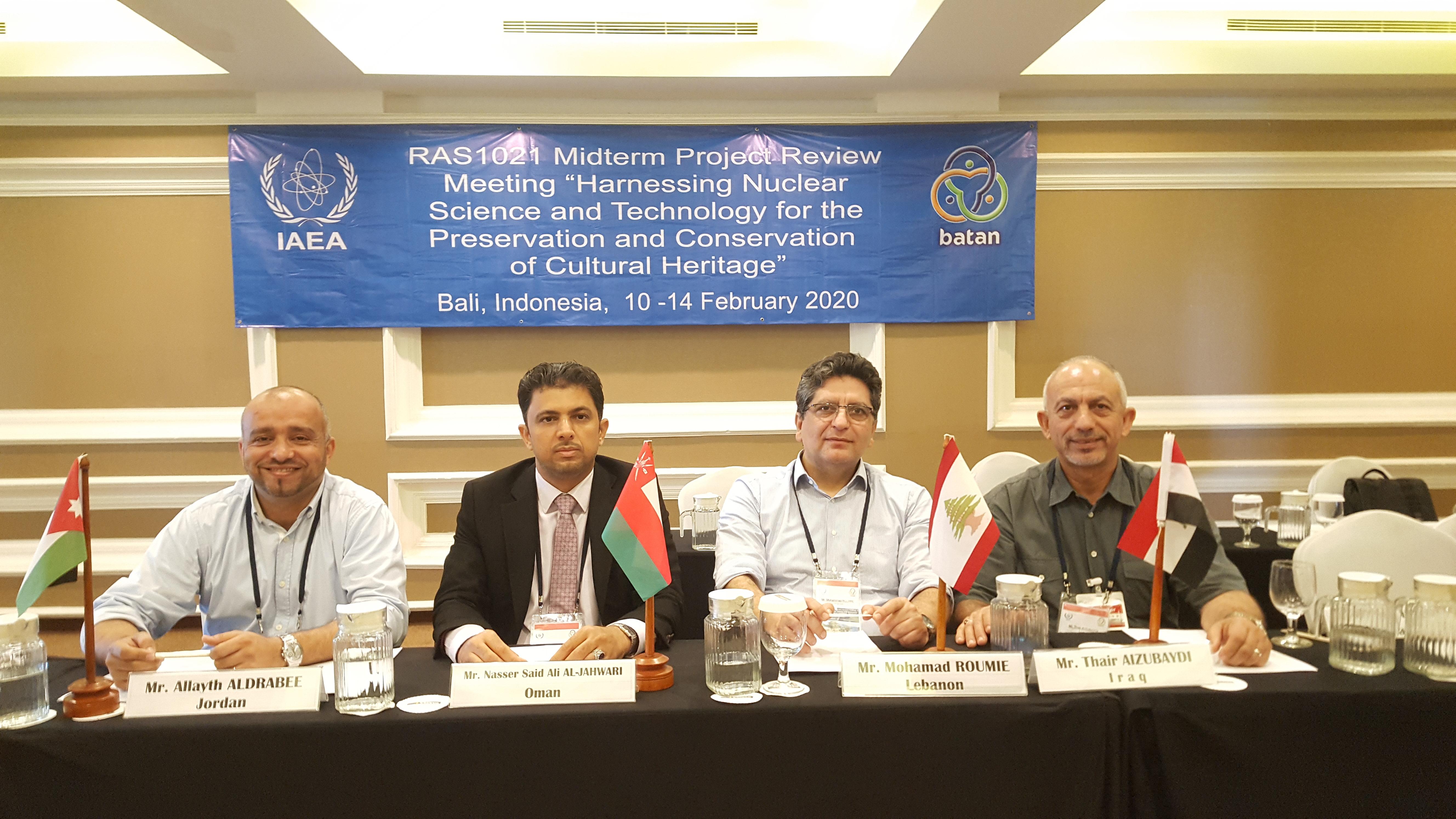 التراث الثقافي العماني يحضر في اجتماع وكالة الطاقة الذرية