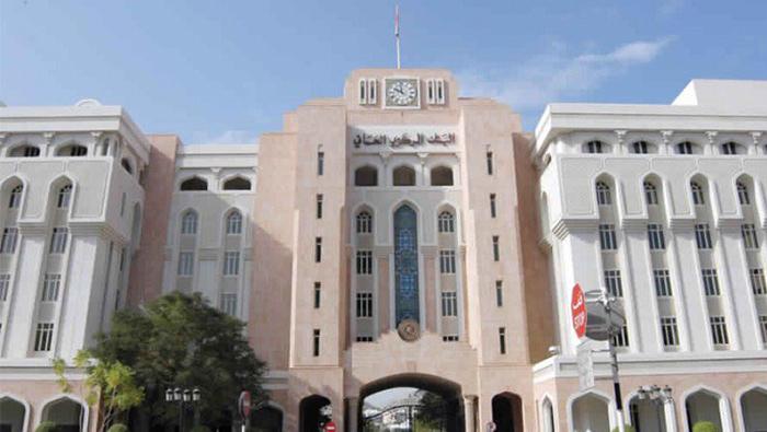 Islamic banking entities provide financing of OMR4bn