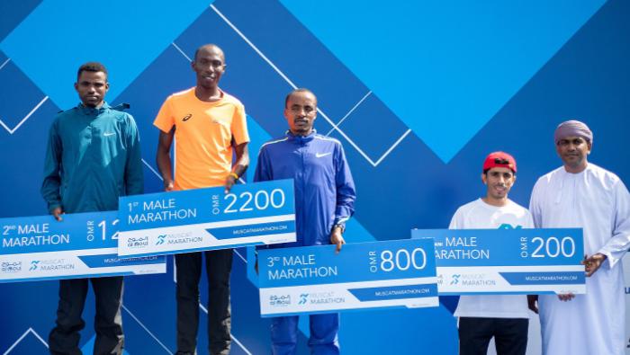 2020 Al Mouj Muscat Marathon a huge success