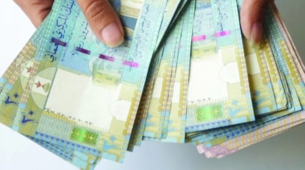 Financial grant for job seekers a rumour