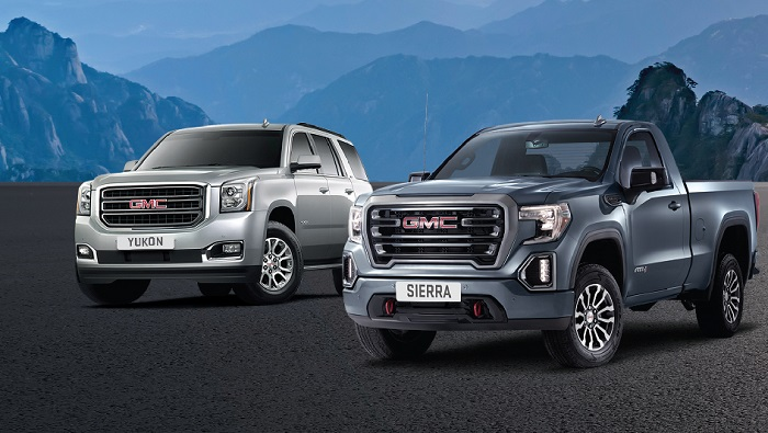 GMC delights its customers with exiting 'New decade, new offers' campaign