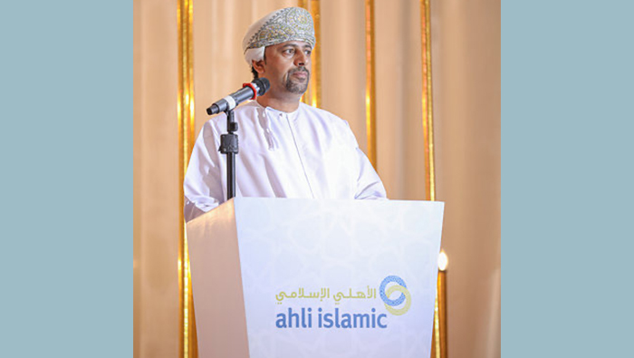 Ahli Islamic holds 'Qitaf' prize draw