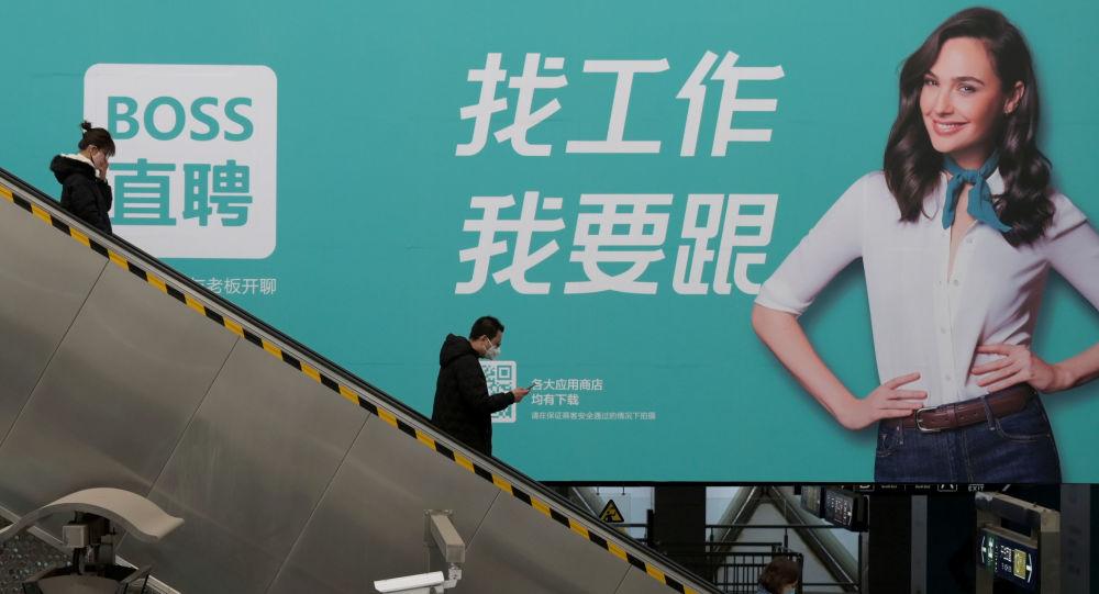 الصين: وول ستريت جورنال لم تعتذر رسميًا عن مقالها العنصري تجاه الصين