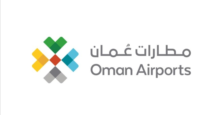 """""""مطارات عُمان"""" تعتمد نظام تصنيف  وثائقها مع هيئة الوثائق والمحفوظات الوطنية"""