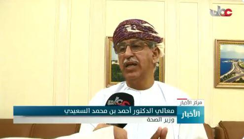 وزير الصحة: عدد الأشخاص في الحجر المؤسسي والمنزلي 1320 شخصاً