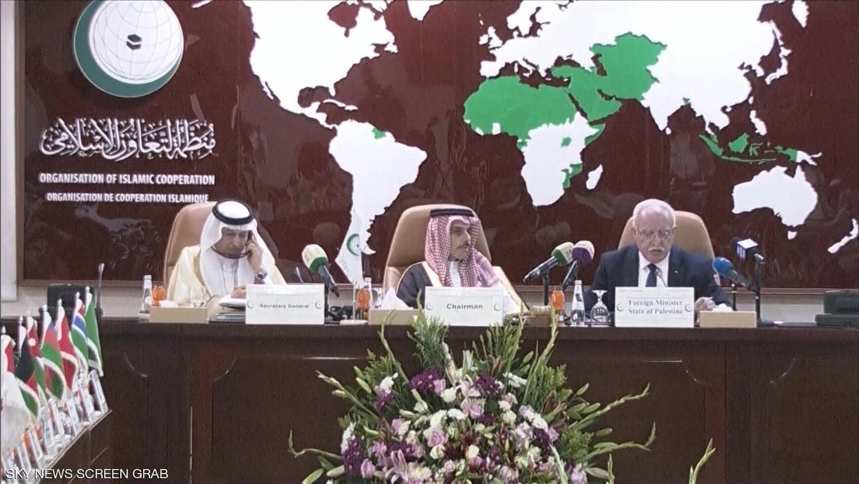 """""""التعاون الإسلامي"""" تدعم دولة فلسطينية عاصمتها القدس الشرقية"""