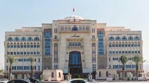 Ministry of Education suspends fingerprint biometric attendance system