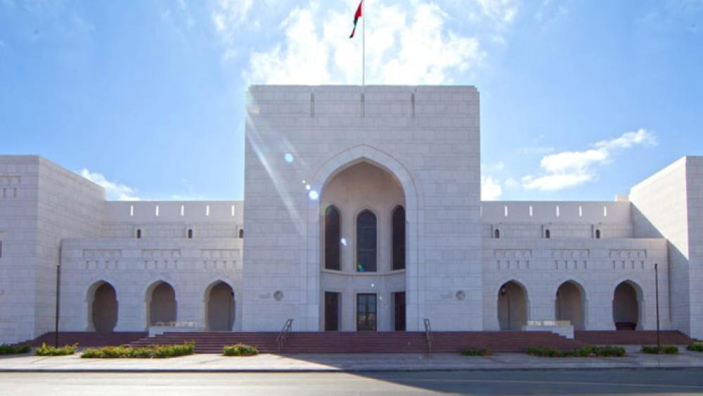 Coronavirus: Museums to be closed across Oman