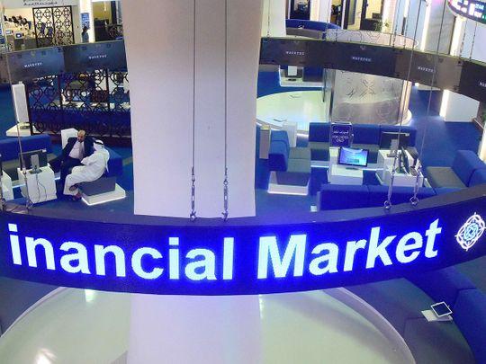 سوق دبي المالي يغلق قاعة التداول ومكتب خدمة العملاء