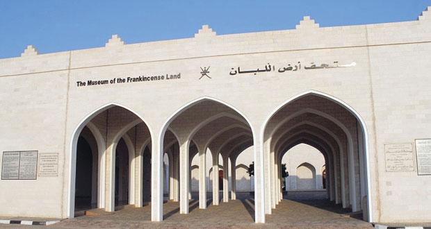 إغلاق متحف أرض اللبان حتى إشعار آخر