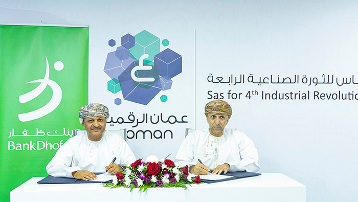 Pact signed to manage and run innovation lab