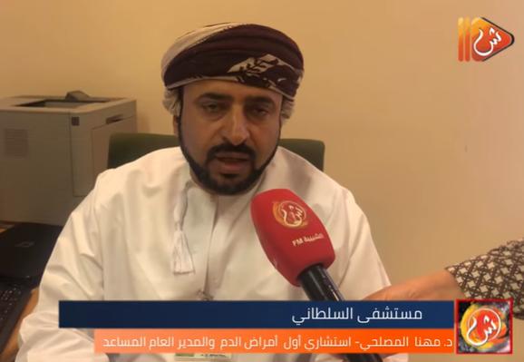"""بالفيديو .. إستشاري بالمستشفى السلطاني يوضح لـ""""الشبيبة"""" أسباب تعليق بعض العمليات للمرضى"""