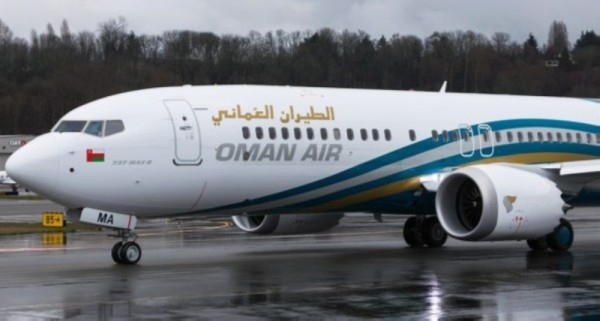 Oman Air suspends flight operations to Bahrain and Egypt