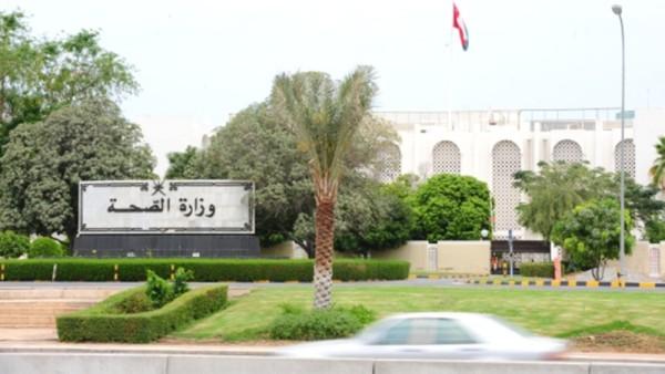 Nine new cases of coronavirus reported in Oman