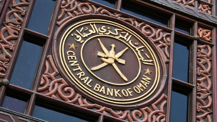 Precautions taken to limit covid-19 impact in Oman