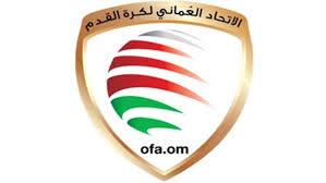 Oman Football Association suspends all tournaments