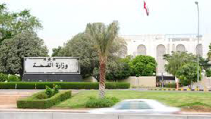 More than 2,300 people quarantined in Oman to stop spread of COVID-19
