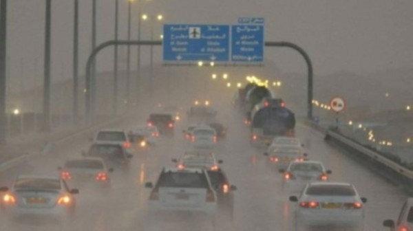 Weather alert: Al Rahma Trough to affect Oman from today