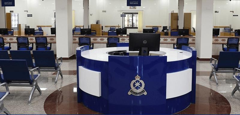 Coronavirus: Royal Oman Police closes service halls