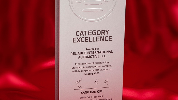 Kia Oman honoured with Category Excellence Award
