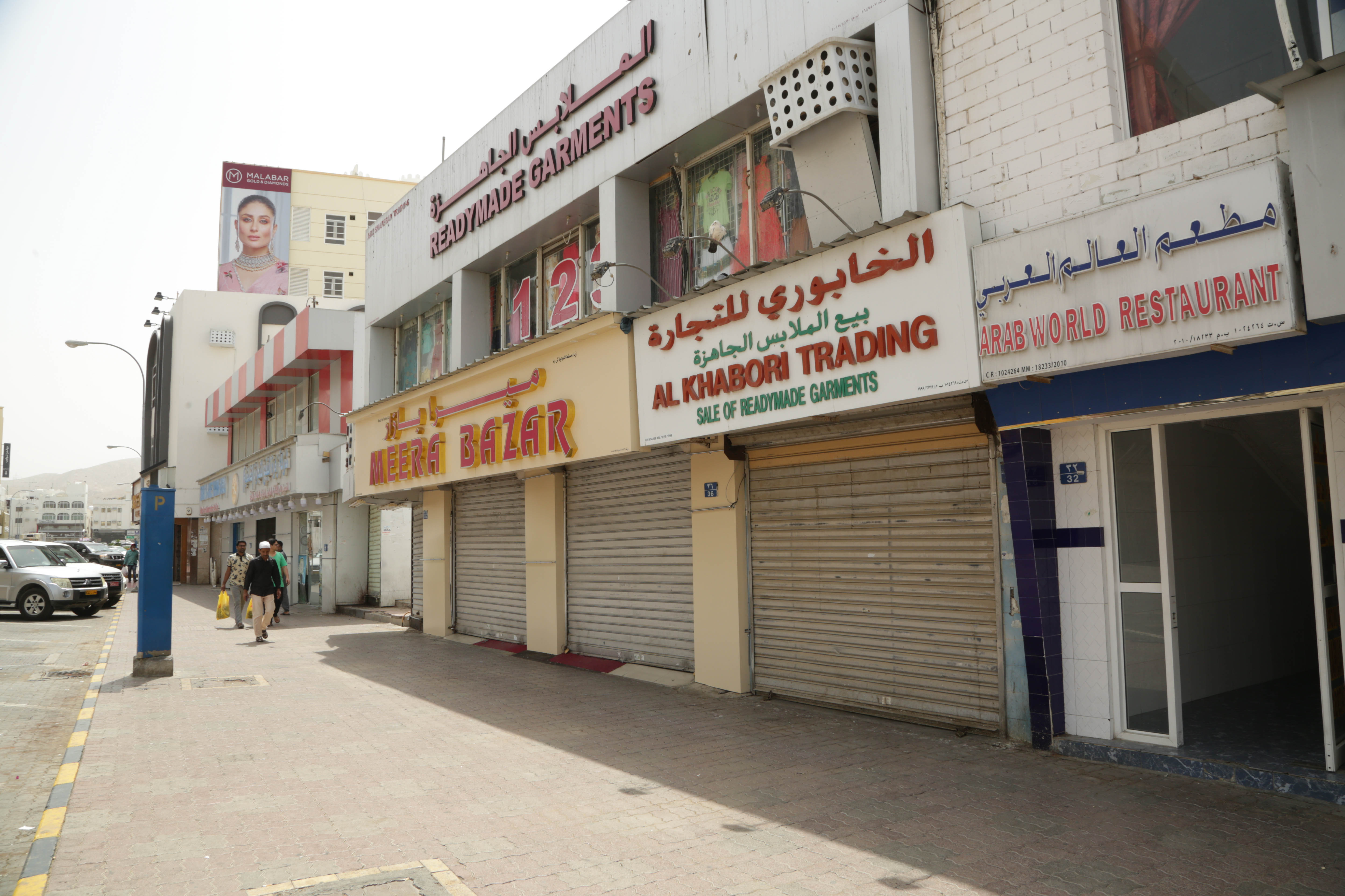 MOCI asks still open shops to limit entry of customers