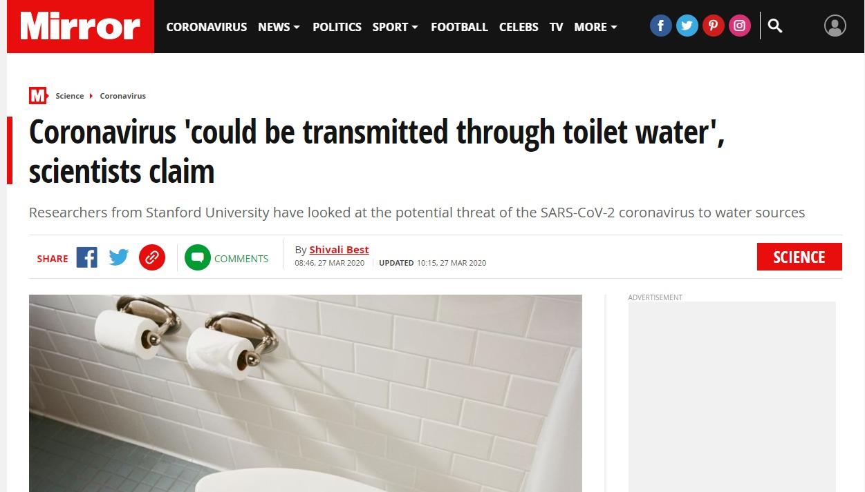"""جامعة """"ستانفورد"""" الأمريكية: """"كورونا"""" يمكن أن ينتقل من خلال """"المرحاض"""""""