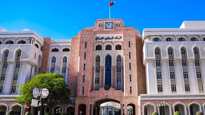 Bank credit of conventional banks in Oman increases