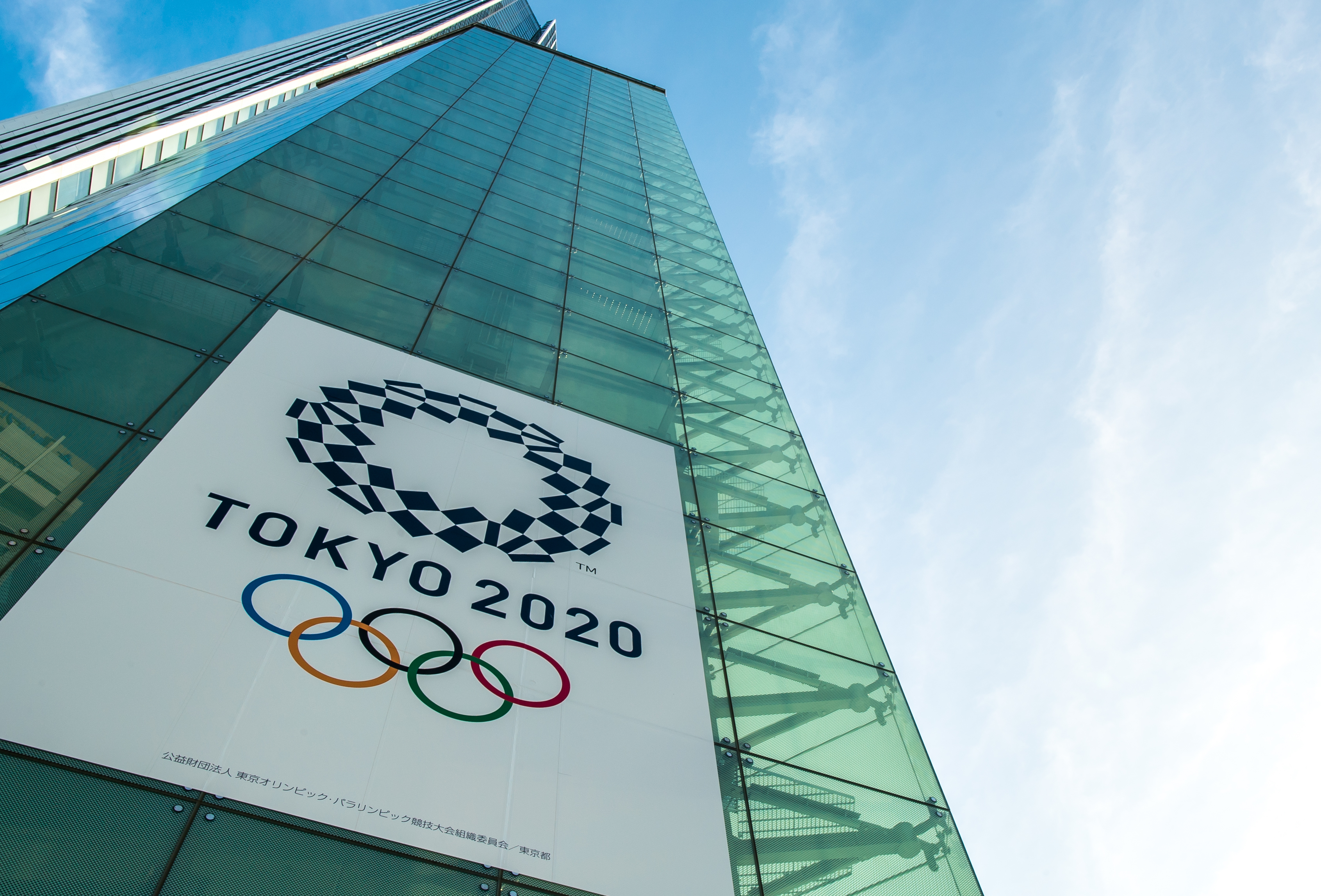 Tokyo 2020 chief says new dates for Olympics could be set next week