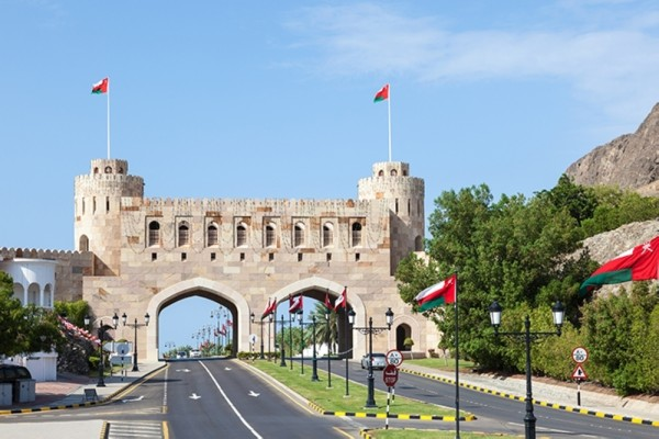 Oman will continue to celebrate National Day on November 18