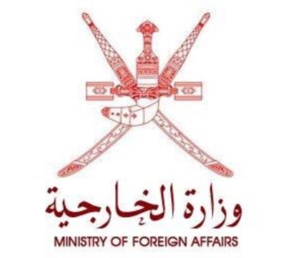 Ministry of Foreign Affairs issues statement