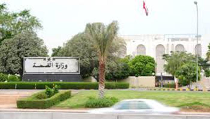 One new case of coronavirus reported in Oman