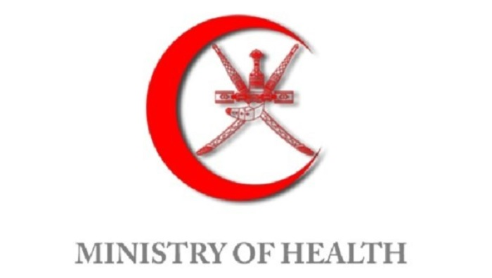 Coronavirus: Oman suspends all international conferences and events