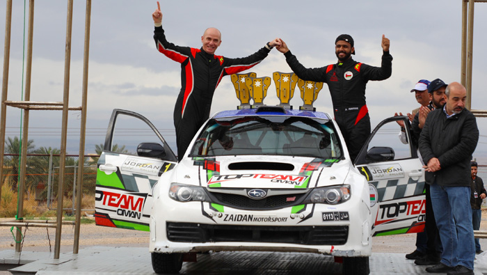 Al Rawahi captures first place in Jordan National Rally, Al Zubair comes second