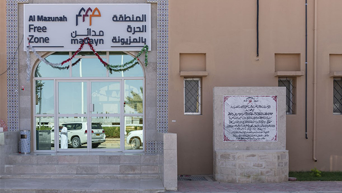 First OCCI membership certificate issued at Al Mazunah Free Zone's one-stop-station