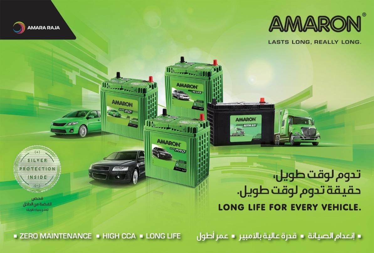 World class batteries and lubricants by Suhail Bahwan Automobiles