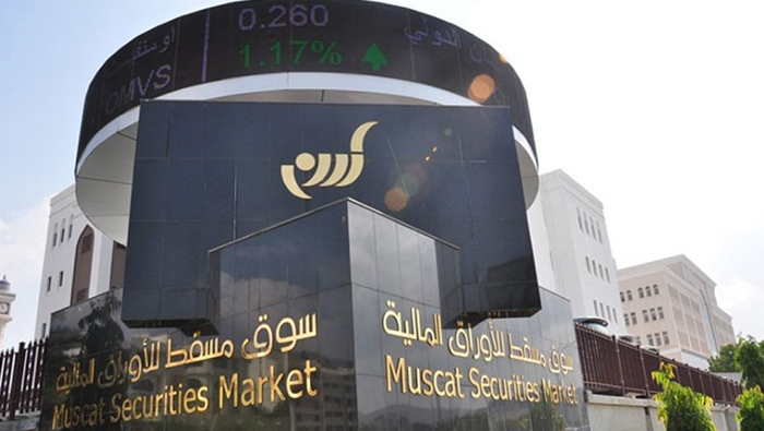 Oman's share index ends marginally lower